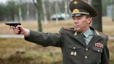 Valery_Gerasimov